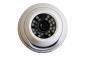Внутренняя камера видеонаблюдения SATVISION SVC-D89 2.8