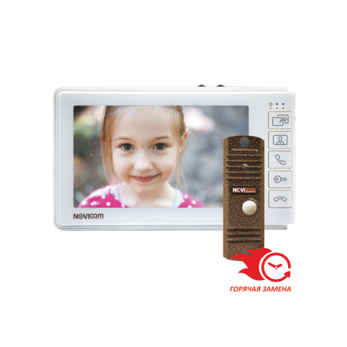 Комплект видеодомофона аналоговый NOVIcam SMILE 7 KIT (ver.4575)
