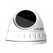 IP Видеокамера цветная купольная DVI-D221 (DVI-D223) 2 Mpix (1920 × 1080)