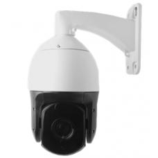 Камера Tantos TSi-SDW235Z20IR