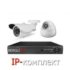 Комплект видеослежки IP-гибрид в офис