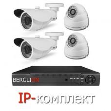 Видеонаблюдение IP-комплект в магазин, коттедж.