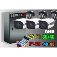 Мобильный модуль видеонаблюдения AHD 3 (720p)