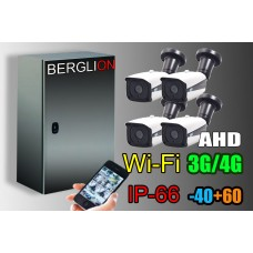 Мобильный модуль видеонаблюдения AHD 4 (720p)